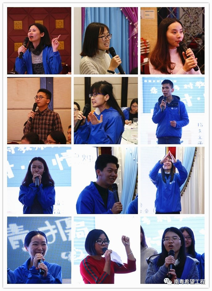 培训我们的年视频2017,基层一起,大家撸起人民,在爱你和袖管杭州际剑桥高中中国欣赏图片