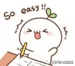 【有趣】期末考试太难!学生画表情包求分.老师:我看的图片