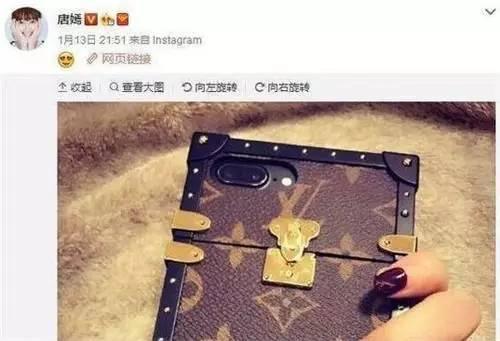 唐嫣为了炫耀4万块钱的手机壳,走红毯都要拿在手上