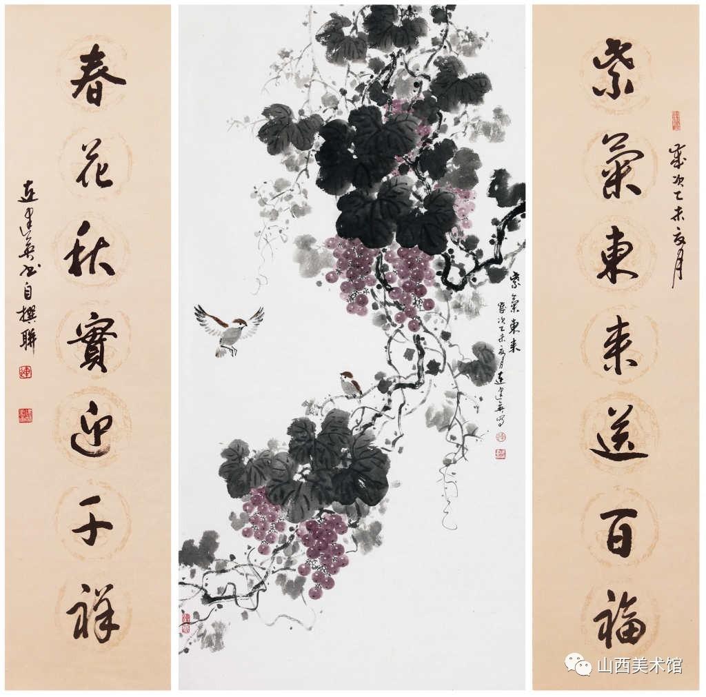 连建英中国画作品欣赏_搜狐文化_搜狐网