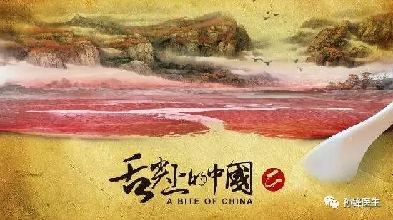 """医学小品︱舌尖上的中国食品""""毒药"""""""