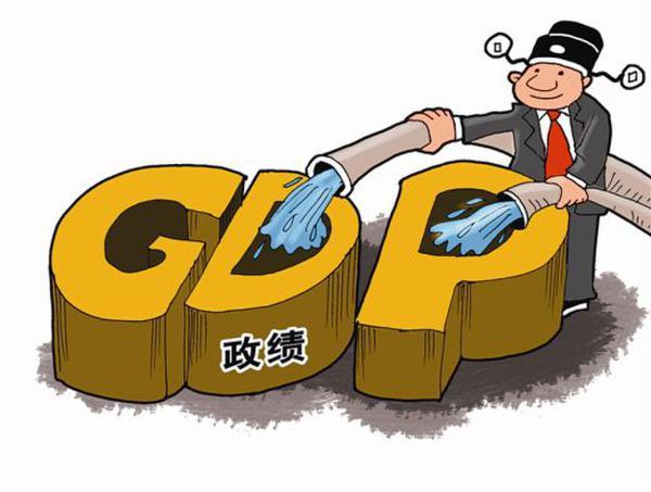 虚假gdp_多省下修GDP的背后 虚假的 高增长 与显著上升的债务压力