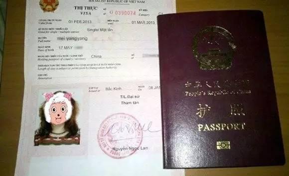 签证398元丨除了风光好、美食多,中国男人都愿