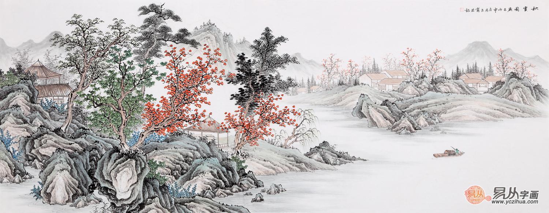 文化 正文  (一),王宁新作写意国画山水画作品《秋实图》 画家王宁图片