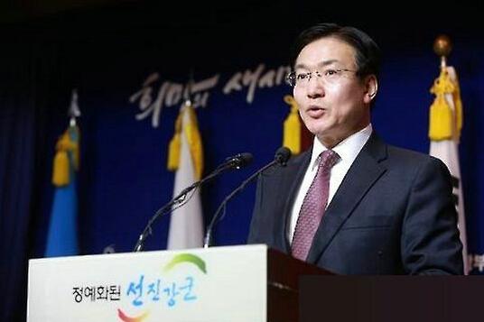 终于怂了 韩最新萨德配图发生重大改变