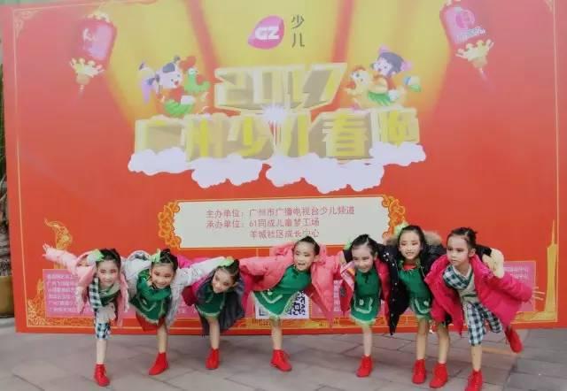 【精彩共同睇】厉害了!张槎中心幼剪纸舞蹈要上广州电视台春晚啦!