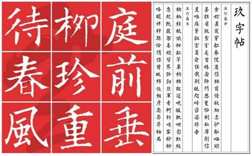 4339个,《康熙字典》按五行分出479个,《汉语词典》和《新华字典