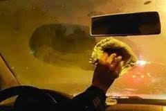 行车保养   玻璃起雾必杀技 这冬天都在用这招!