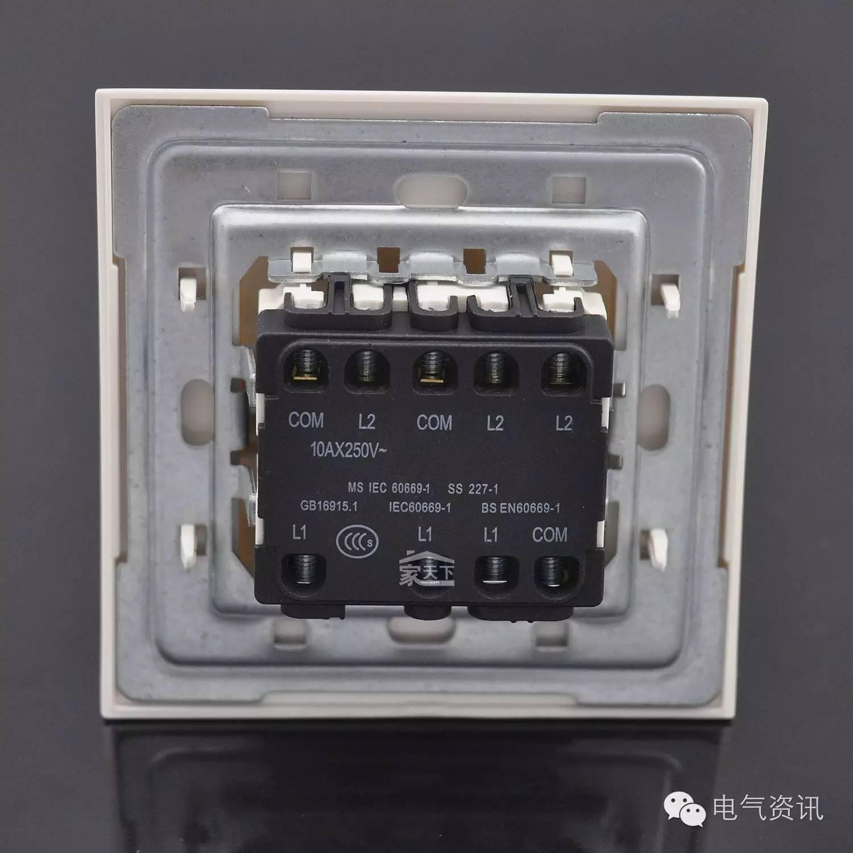 屋主可以参考以上双控开关接线实物图,并在安全的环境下进行接线.