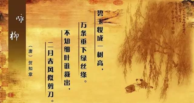 记住这些,孩子就能读懂古诗词