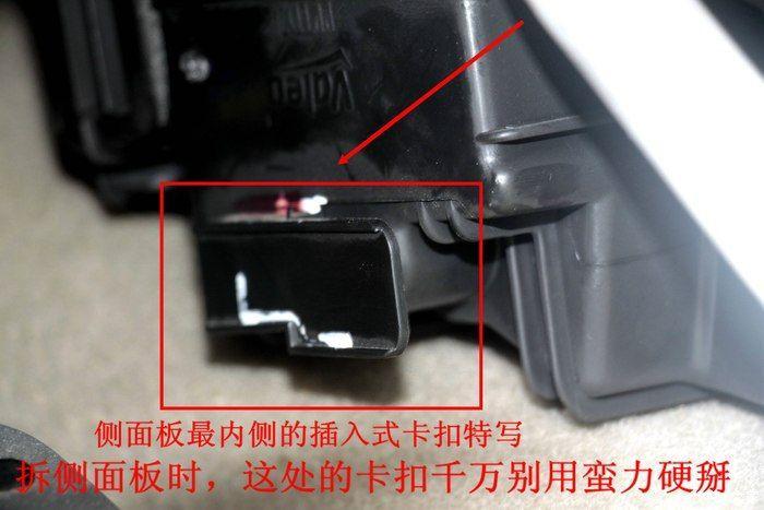自己动手更换逍客空调滤芯安装教程高清图片