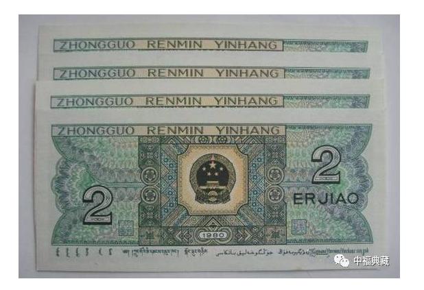 儿时用疯了的2毛纸币,珍藏价值高涨!