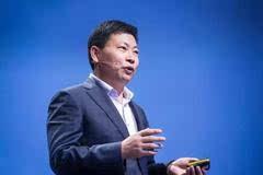 余承东回应华为前员工被抓:创业和资本乱了人心