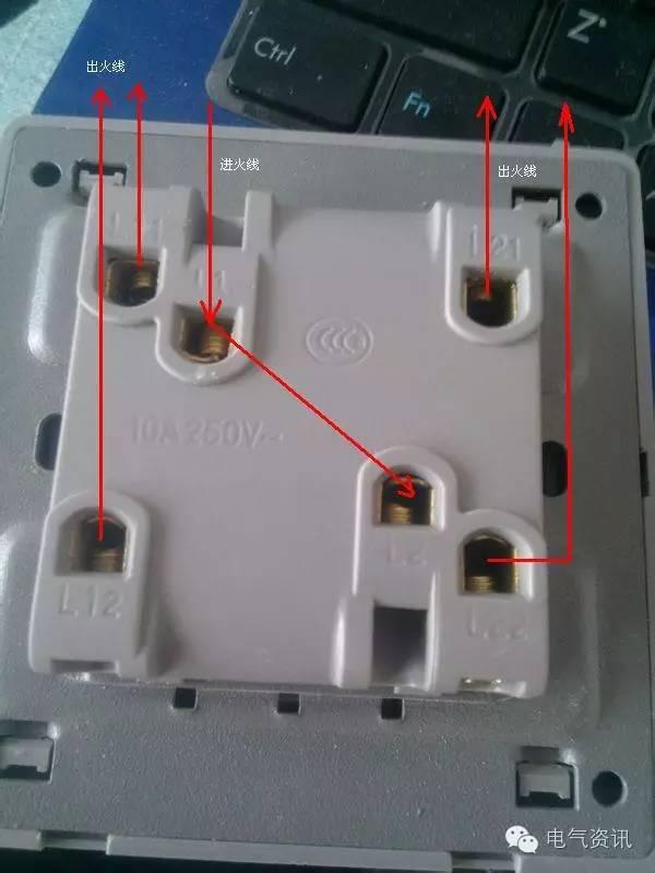 双控开关如何接线 有什么双控开关接线实物图
