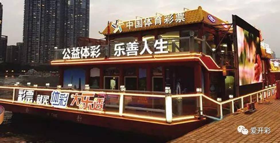 【体彩周边】边游珠江边买彩票 这种体验你想要吗?