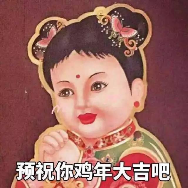 教你在春节如何机智地抢红包!