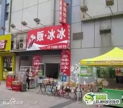 奇葩广告牌,让人感叹:中华文化博大精深!