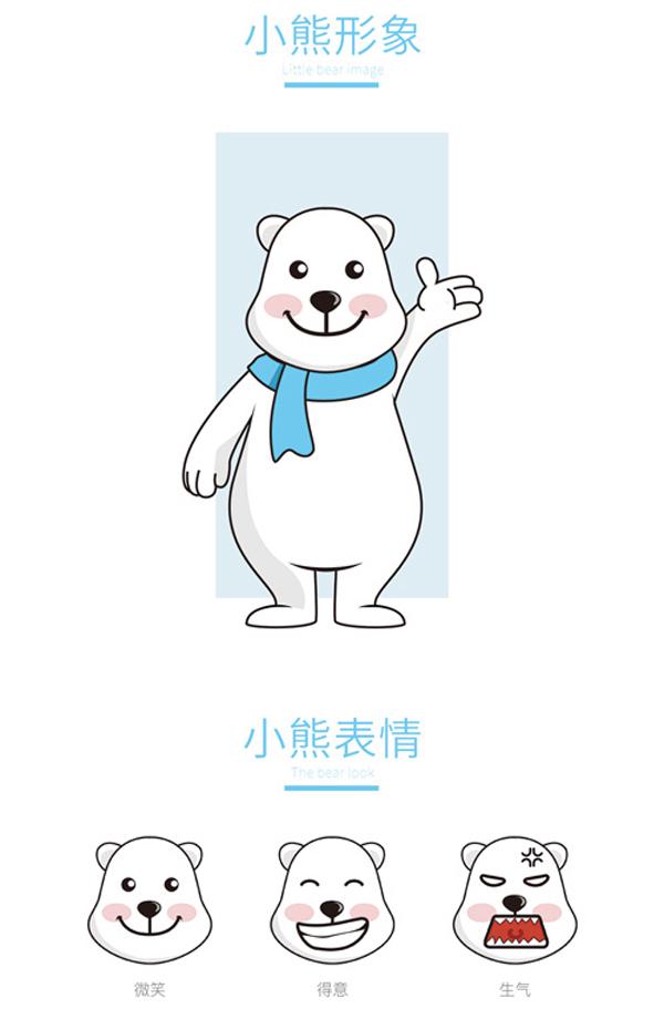 暖萌企鹅,北极熊卡通形象 你能想到的样子它都有图片