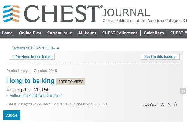 中国医生写诗《I Long to be King》(《我要当老大》)被美国权威杂志《CHEST》收录