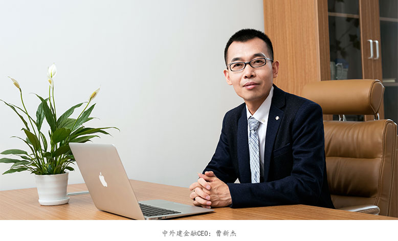 曹新杰:通过监管减少投机行为扶正虚实经济的失衡