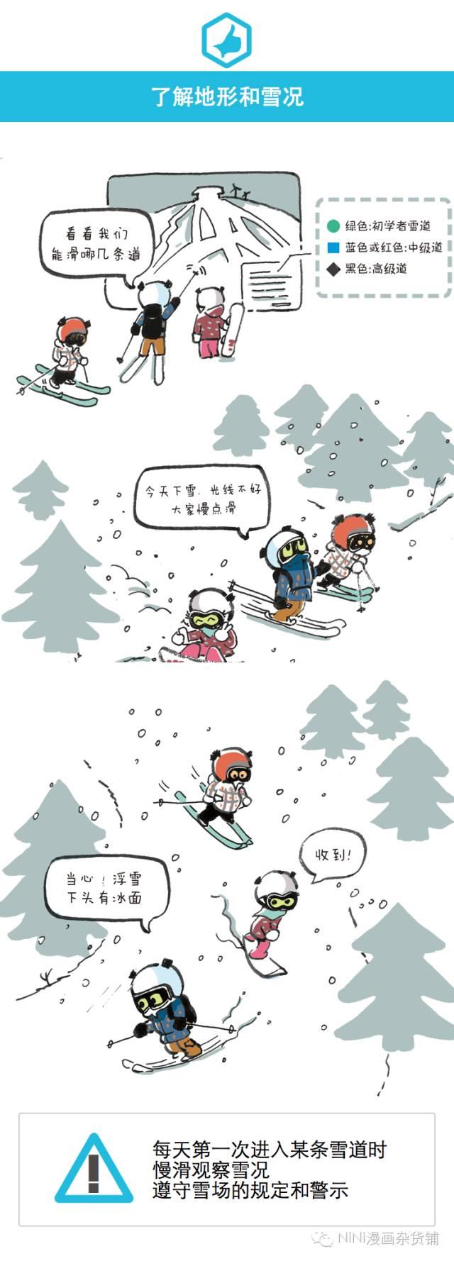 【漫画】漫画版|v漫画a漫画守则,小狗钱钱漫画版色情莉萝组图图片