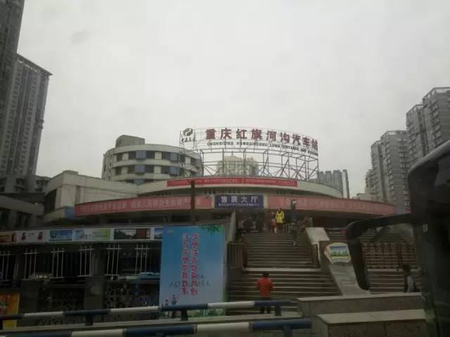 苍溪汽车到重庆哪个站下车高清图片