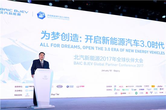 纯电动汽车EC180上市 北汽新能源2017目标17万辆高清图片