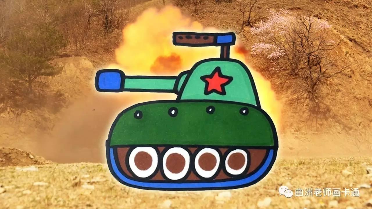 各种坦克的素描图,威武霸气