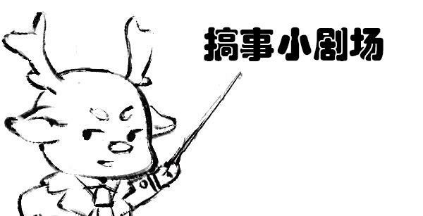 搞事小剧场:Z 字头的火车是什么意思?-搜狐