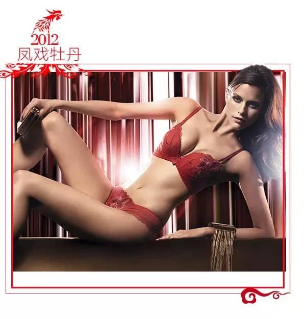 彩凤纳福丨女人的另一个名字,叫红