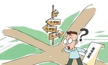 高考 · 帮 | 浙江新高考首轮模拟志愿填报已结
