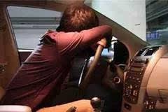 过年开车回家,路上犯困怎么办?