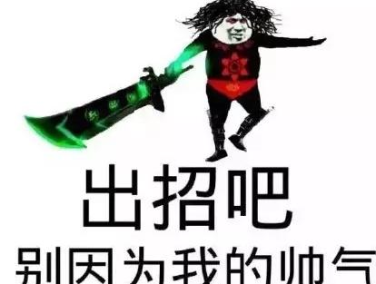 2017熊猫人骂人斗图表情包