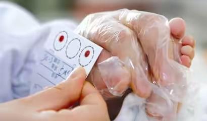 新生儿甲状腺检查免费