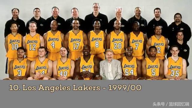 NBA史上最伟大的10支球队!湖人凯尔特人王朝争霸!