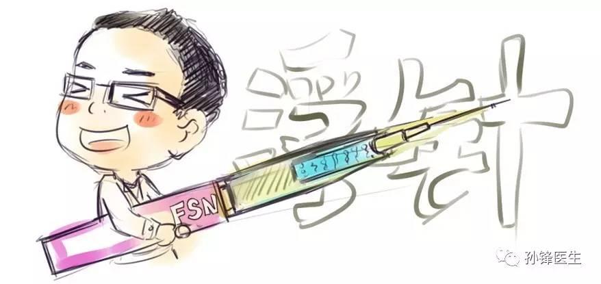 浮针日记︱腹泻与便秘交替发作的大帅哥怎么样了?(2016年1月20日)