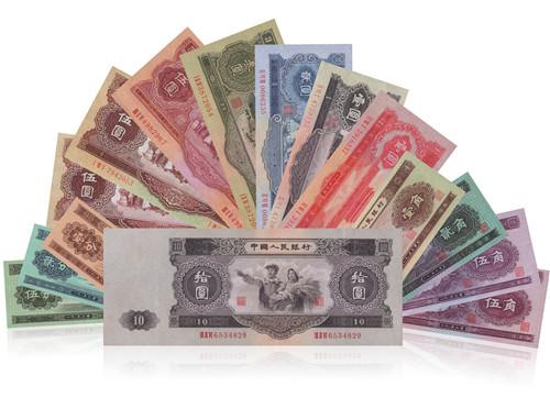 第二套人民币欣赏