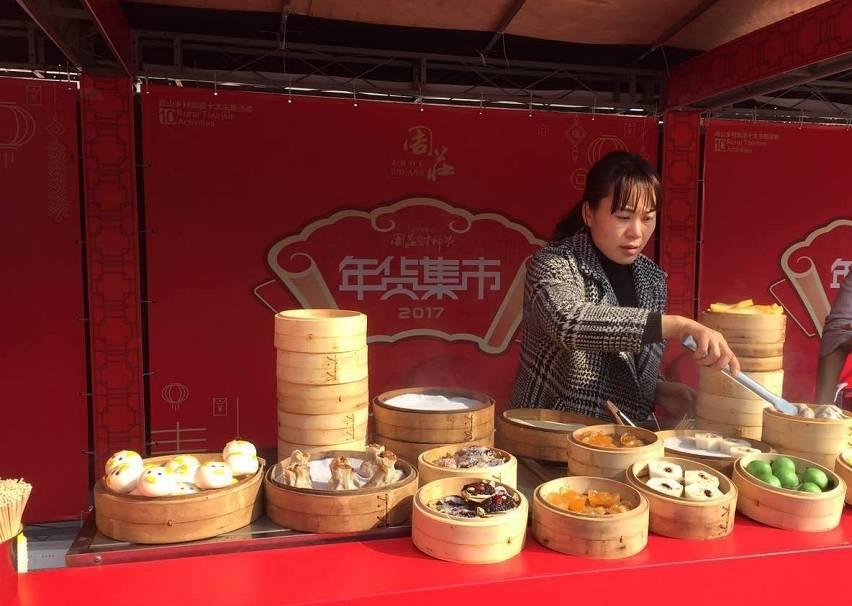 财神节100000AR红包助兴,周庄N种春节新玩法