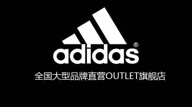 adiddas outlet  adidas outlet?