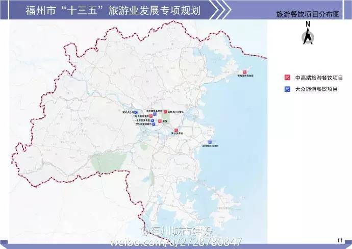 """厉害了!水上运动基地、十个休闲集镇来袭!福州变身""""旅游城市""""!"""