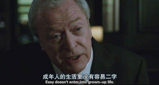 2016北京师范大学心理学考研复试经验