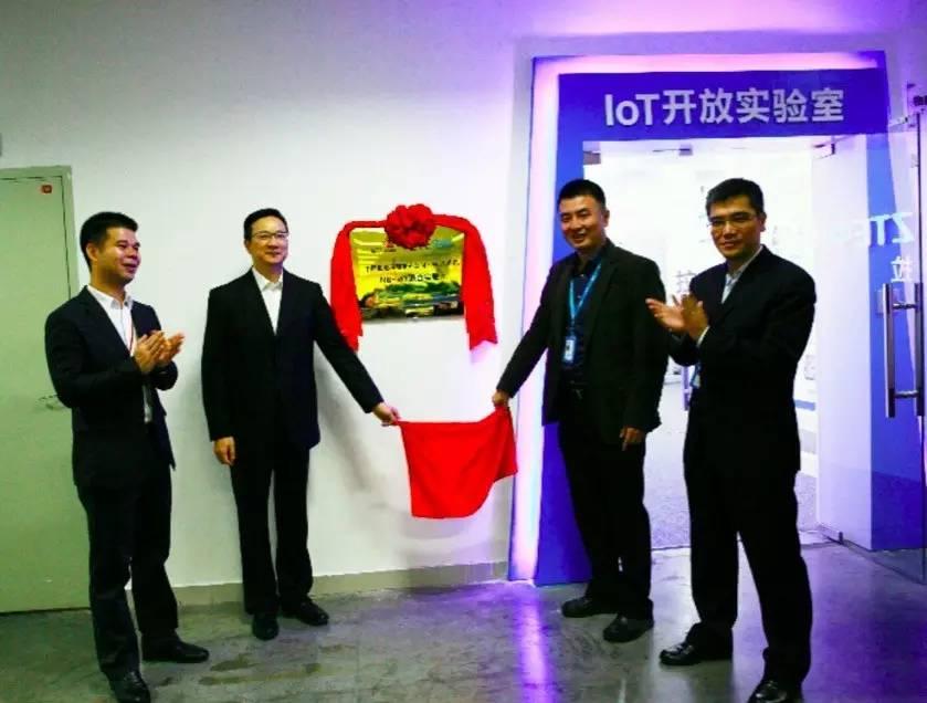 深圳联通携手中兴通讯揭牌nb-iot联合创新实验室图片