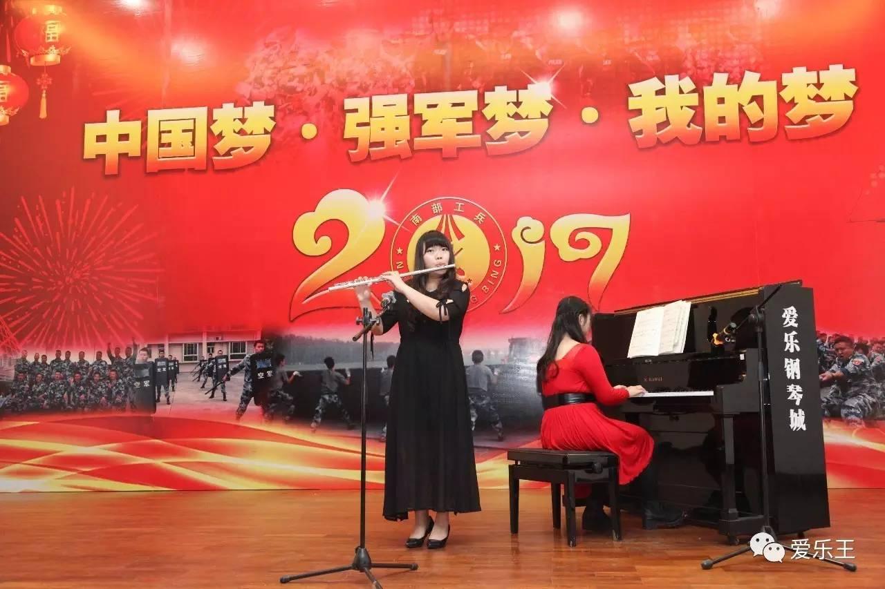 """""""中国梦 强军梦 我的梦""""军民迎春联欢晚会"""