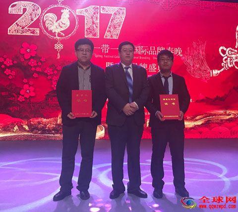头条 刘宁 崔晨被评为国宾礼特供艺术家图片