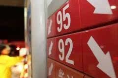 换国五后油耗增加?如何开车回家节省50%油费