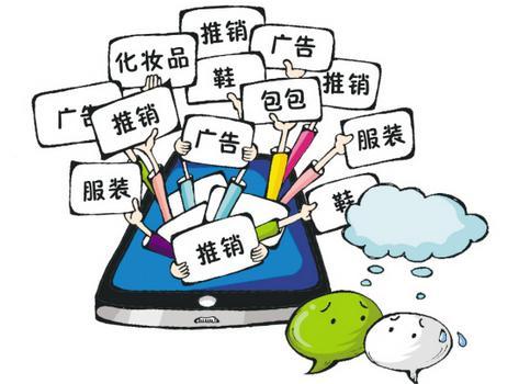 移动互联网时代营销将何去何从?