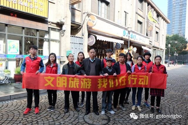 宁波市成立旅游文明安全培训基地