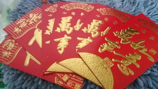 34位设计师设计了34省市的红包