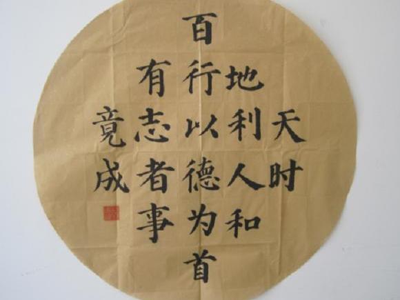 张大仁风水命理:骨灰龛位摆放的禁忌有哪些?