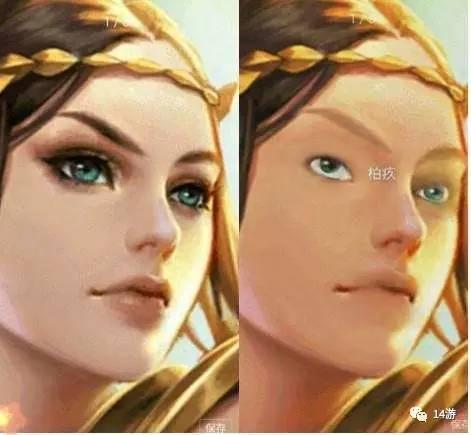 王者荣耀女英雄卸妆照辣眼睛